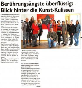 Bericht über die Gemeinschaftsausstellung in der Versandhalle in der Neuss-Grevenbroicher Zeitung vom 17.06.2012